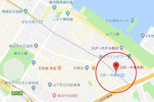 ギャングースロケ地『元町中華街駅』