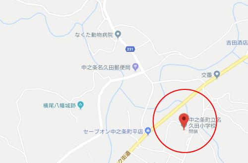 まく子ロケ地『中之条名久田小学校』