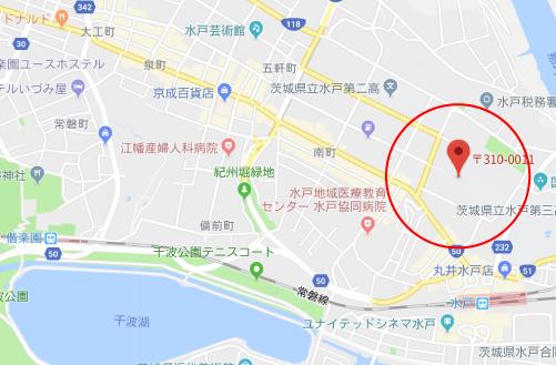 ニセコイロケ地『旧茨城県庁 (県三の丸庁舎)』