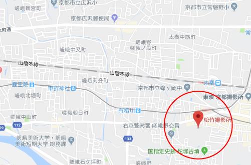 引っ越し大名ロケ地『松竹京都撮影所』