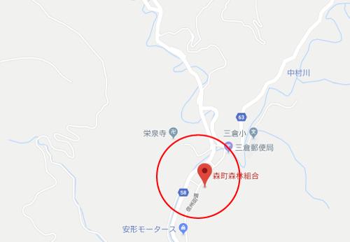 明日にかける橋ロケ地『森林組合前』