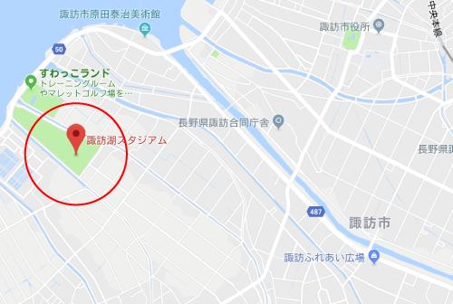 瞬間の流レ星ロケ地『諏訪湖スタジアム』