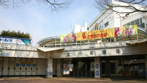 トラさんロケ地『立川競輪場』