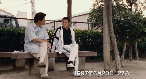 辰吉丈一郎何度も『引退』のに対する質問に答える