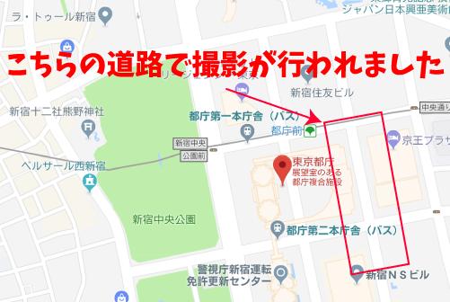 翔んで埼玉ロケ地『新宿都庁の前』