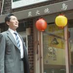 孤独のグルメ台東区鴬谷『鳥椿』の居酒屋めしが献立選びの勉強になる