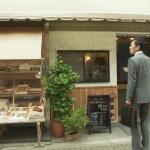 孤独のグルメ文京区江戸川橋『魚谷』居酒屋めしが献立選びの勉強になる