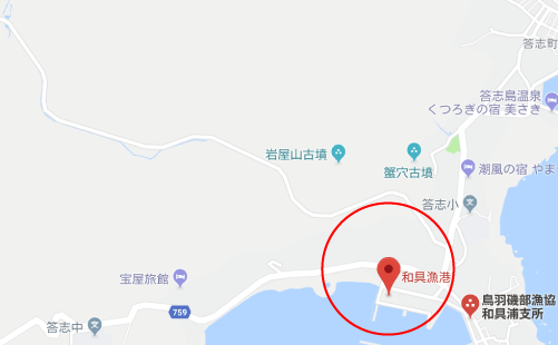 半世界ロケ地『和具漁港2』