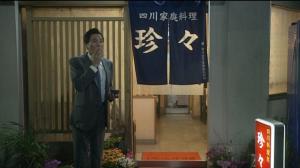 江戸川区京成小岩『珍々(ゼンゼン)』