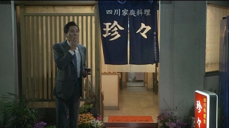孤独のグルメ江戸川区京成小岩『珍々(ゼンゼン)』四川料理めし