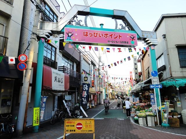 高嶺の花ロケ地『熊野商店街』