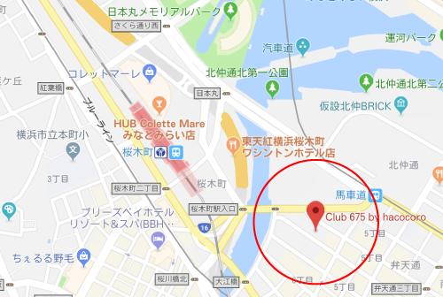 絶対零度未然犯罪潜入捜査シーズン3ロケ地『Club675横浜』