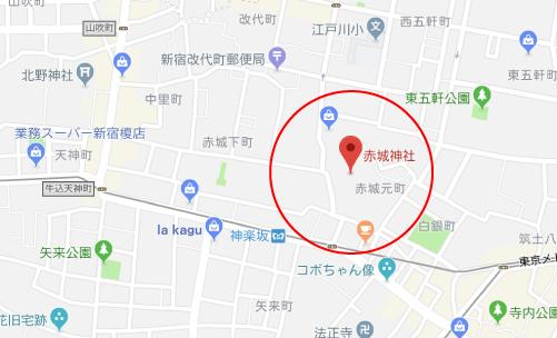 僕とシッポと神楽坂ロケ地『赤城神社』
