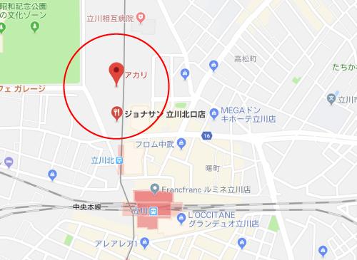 グッド・ドクターロケ地『立川akaricafe前』