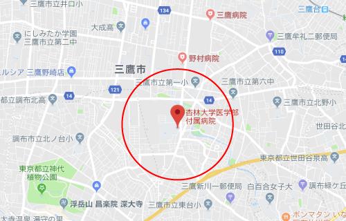 グッド・ドクターロケ地『杏林大学医学部付属病院グーグルマップ』