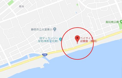 チワワちゃんロケ地『ベイサイド迎賓館(静岡)グーグルマップ』