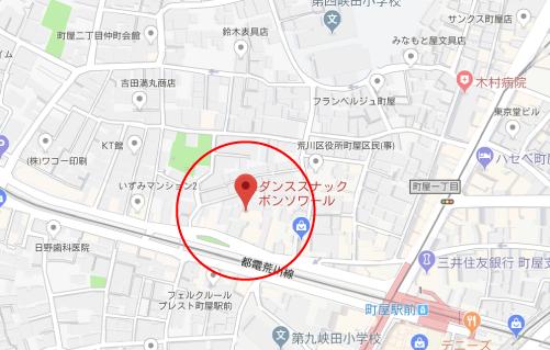 高嶺の花ロケ地『ダンススナックボンソワールグーグルマップ』