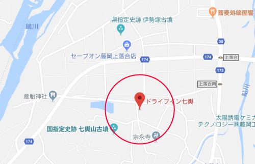 セブンティーンモータースロケ地『ドライブイン七輿』