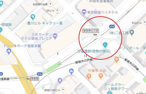 ハゲタカロケ地『銀座7丁目の歩道橋グーグルマップ』