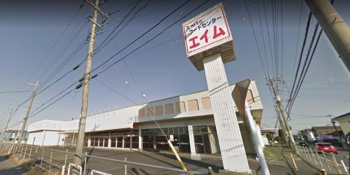 七つの会議ロケ地『旧ライフ深谷店』