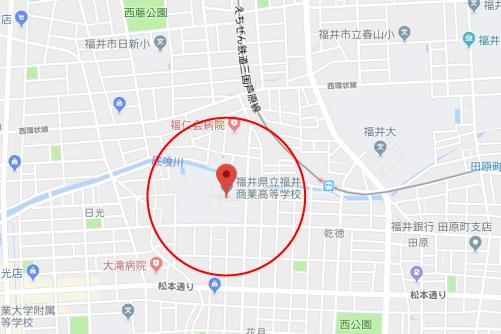 チア☆ダンロケ地『福井県立福井商業高等学校』
