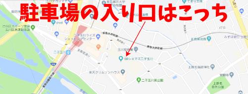 109シネマズ二子玉川駐車場グーグルマップ