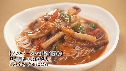 五郎セレクション『イカとソーメンのうま辛炒め』