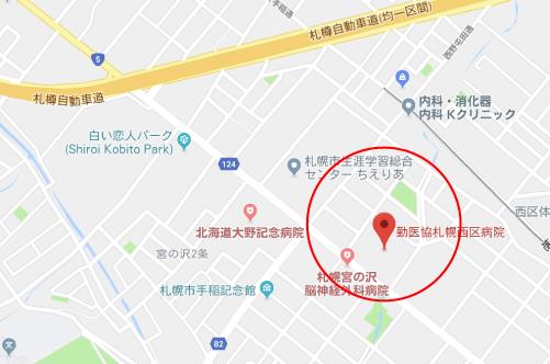 こんな夜更けにバナナかよロケ地『勤医協札幌西区病院グーグルマップ』