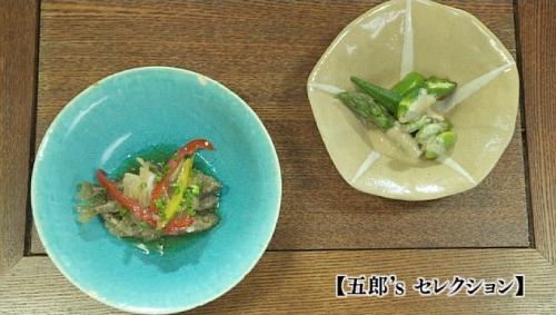 孤独のグルメ神奈川県箱根町『いろり家』五郎セレクション