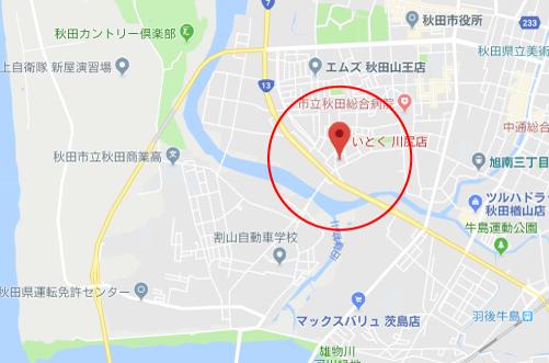デイアンドナイトロケ地『スーパーいとく川尻店』
