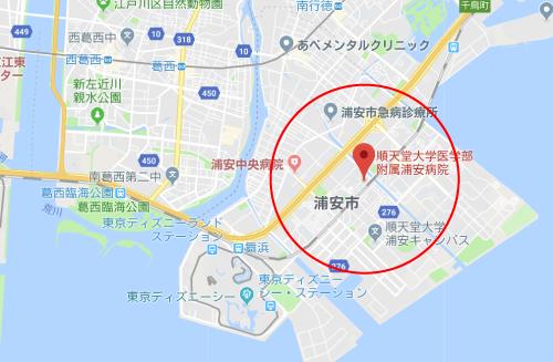 グッド・ドクターロケ地『順天堂大学医学部附属浦安病院グーグルマップ』