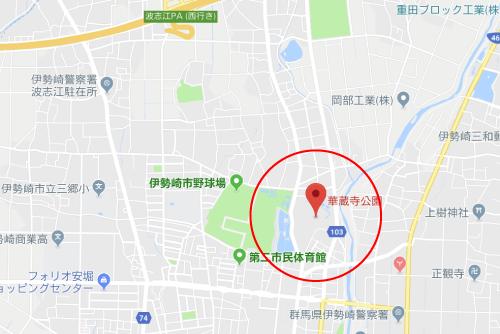 スマホを落としただけなのにロケ地『華蔵寺公園グーグルマップ』