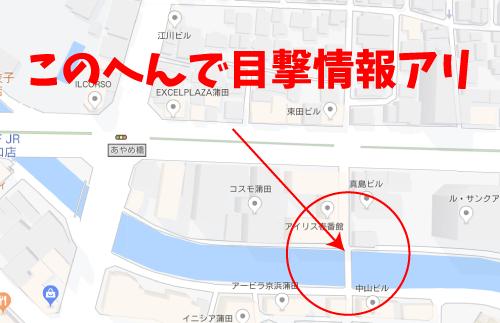 ザ・ファブルロケ地『大田区蒲田 やなぎはし』