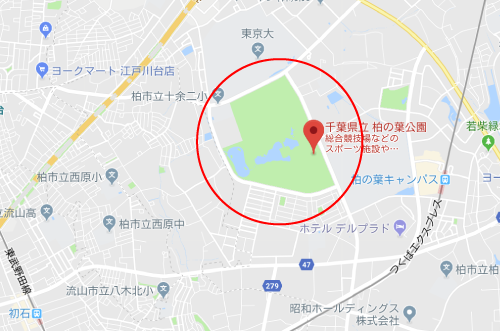 刑事7人第4シリーズロケ地『柏の葉公園グーグルマップ』