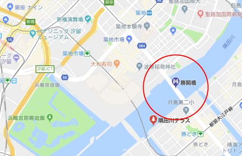 雪の華ロケ地『勝どき橋グーグルマップ』