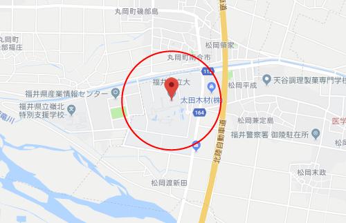 チア☆ダンロケ地『福井県立大学永平寺キャンパス』