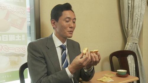 五郎がつい寄ってしまったお菓子屋さん『木村屋』