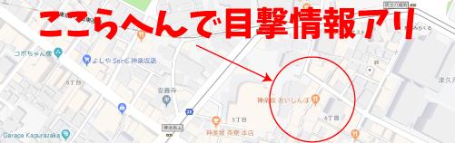 僕とシッポと神楽坂ロケ地『旅館和可菜前』