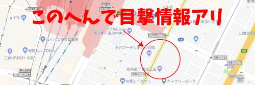 七つの会議ロケ地『京橋2丁目付近』