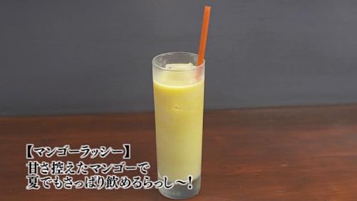 五郎セレクション『マンゴーラッシー』