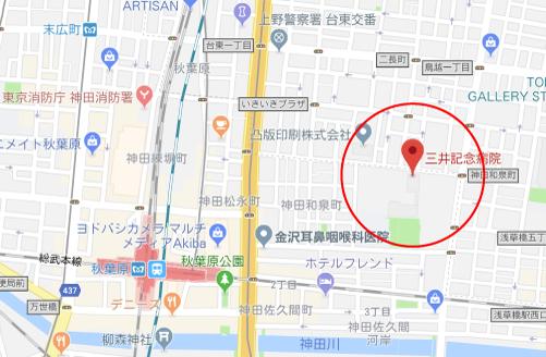 グッド・ドクターロケ地『三井記念病院グーグルマップ』