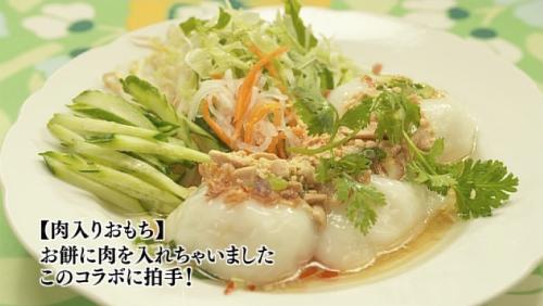 五郎セレクション『肉入りおもち』