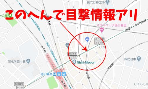 高嶺の花ロケ地『西日暮里の京成の高架下』
