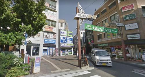 義母と娘のブルースロケ地『大岡山北口商店街』