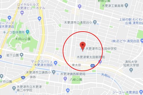 義母と娘のブルースロケ地『木更津市立太田中学校グーグルマップ』
