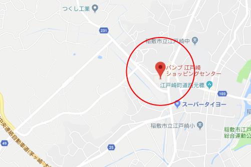 義母と娘のブルースロケ地『パンプ江戸崎ショッピングセンターグーグルマップ』