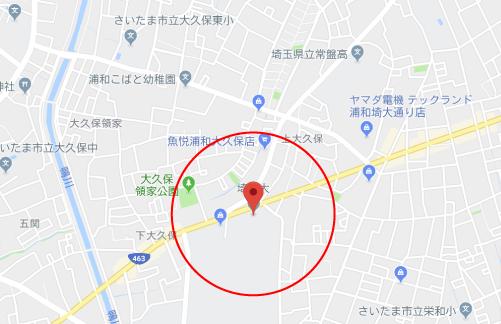 パラレルワールド・ラブストーリーロケ地『埼玉大学』