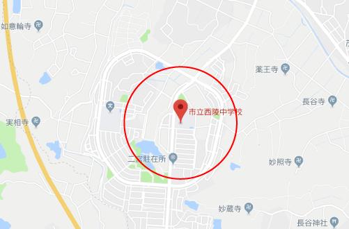 チア☆ダンロケ地『茂原市立西陵中学校グーグルマップ』
