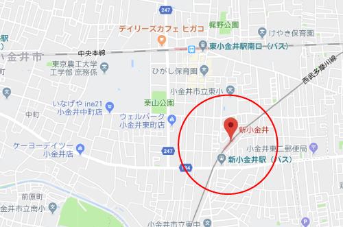 dele(ディーリー)ロケ地『新小金井駅グーグルマップ』