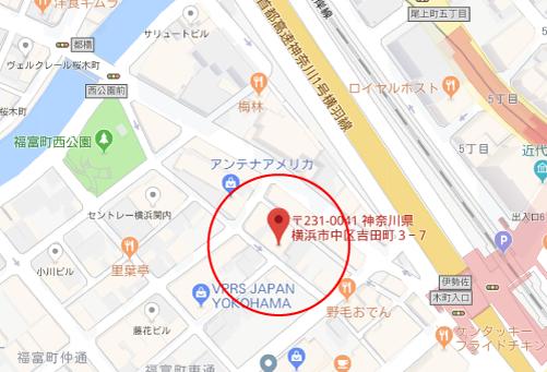 生きてるだけで、愛。ロケ地『横浜市中区吉田町3丁目付近』